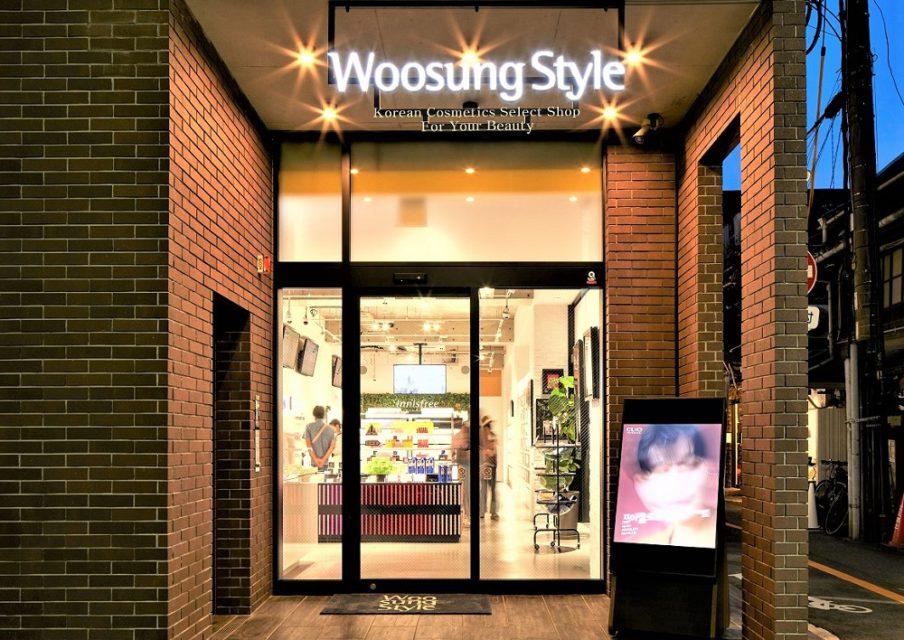 シン・空間研究所の「WoosungStyle/韓国コスメショップ」事例写真